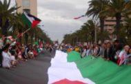 في الذكرى 31 لقيام دولة فلسطين.. تونس تؤكد دعمها للقضية الفلسطينية