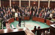 مجلس نواب الشعب يندد بالعدوان الصهيوني على غزة