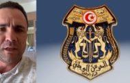 قطب مكافحة الإرهاب يحقّق في تصريحات ''أمني سوسة''!!