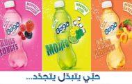 اعلان مشروب BOGA ينال اعجاب مئات الآلاف من التونسيين