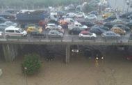 لمجابهة خطر الفيضانات: رصد اعتمادات اضافية لولاية اريانة!!