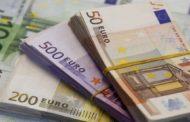 مؤسّسات مالية محلّية تُقرض الدولة 455 مليون يورو