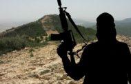 اللجنة الوطنية لمكافحة الإرهاب تجدّد تجميد أموال وأصول 43 شخصا وتنظيم وجمعية مرتبطين بالإرهاب