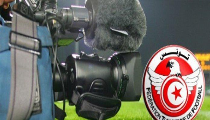 البطولة الوطنية لكرة القدم: برنامج مقابلات الدفعة الثانية والنقل التلفزي