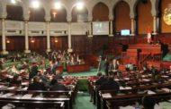 البرلمان/ جلسة عامّة للحوار مع الحكومة الاثنين القادم