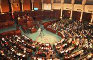 اليوم …جلسة عامة للنظر في عدد من مشاريع القوانين