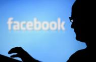 فيسبوك يتتبعك داخل المتاجر لاستهدافك بالإعلانات