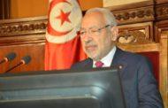 رئاسة البرلمان تعتذر من الحزب الدستوري الحر