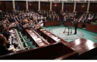 (بالأسماء): تركيبة لجنة التحقيق البرلمانية حول حادثة عمدون