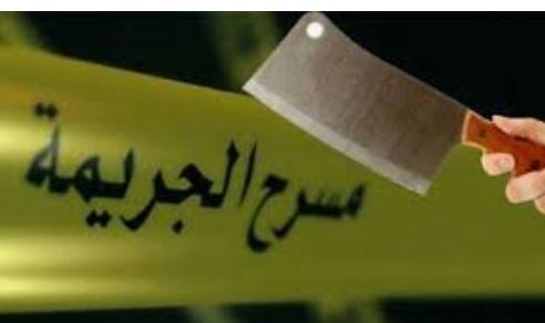 المنستير: أب يقتل إبنته بساطور و يحيل زوجته على الإنعاش