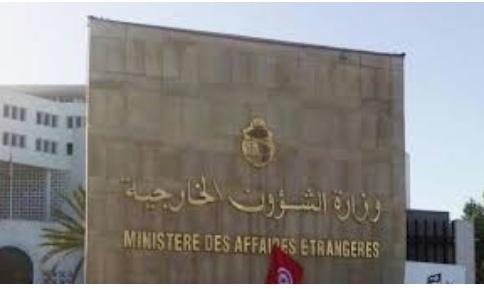 (انطلاقا من الثلاثاء القادم): نقابة السلك الدبلوماسي في اعتصام مفتوح