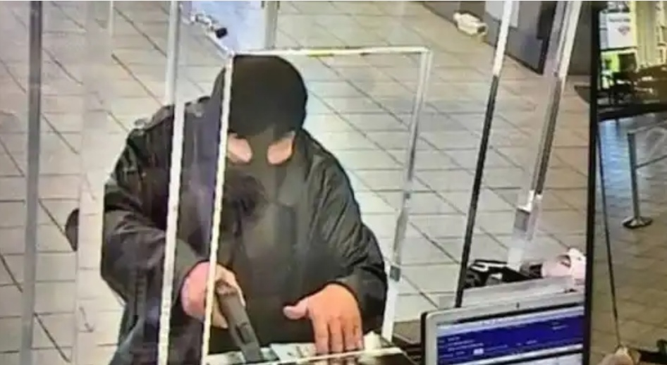 المنزه: إحباط محاولة سرقة فرع بنكي