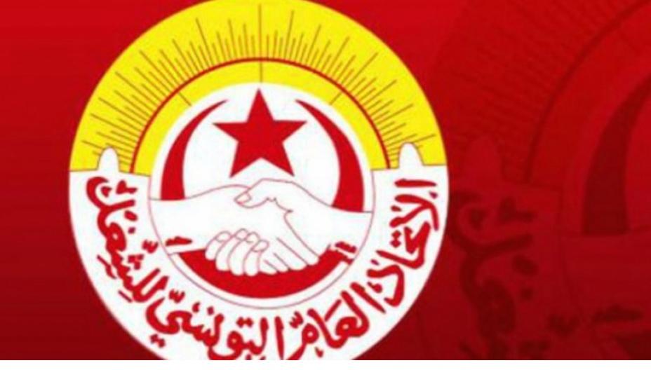 (زيارة أردوغان والملف الليبي): اتحاد الشغل يحذر