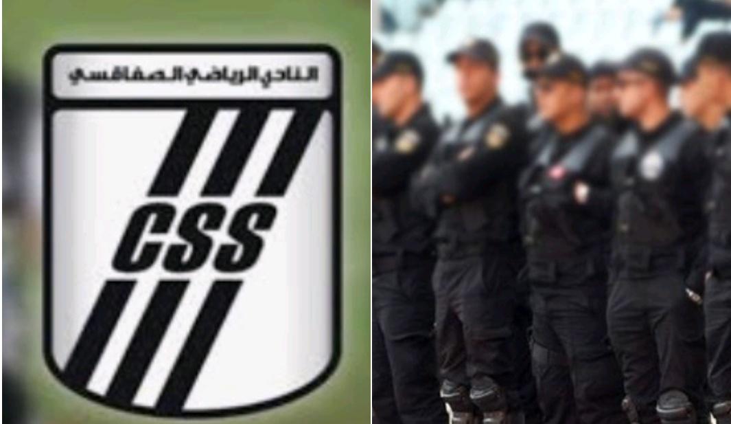 (بيان): التوصل لإتفاق بين النقابات الأمنية و النادي الصفاقسي