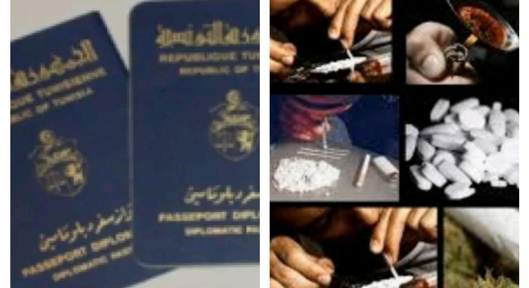 المنستير : القبض على زوجة دبلوماسي بتهمة توريد و تهريب مخدرات باستعمال جواز سفرها