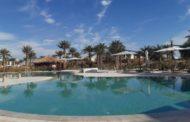 أنجزته شركة الديار القطرية: افتتاح المنتجع السياحي الصحراوي أنانترا توزر