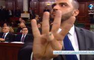 مجلس نواب الشعب: شعار