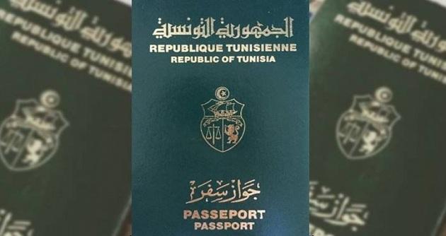 جواز السفر التونسي يتصدّر قائمة جوازات السفر في شمال أفريقيا