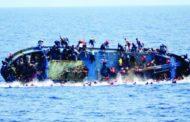 صفاقس/ انتشال جثث 21 مهاجرا غير شرعيّ والبحث متواصل عن مفقودين