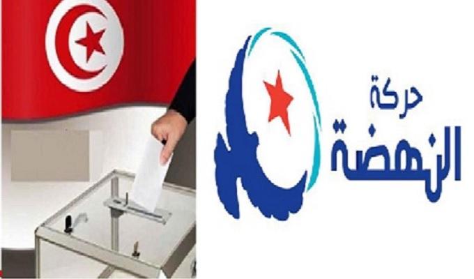 حركة النهضة تعلن عن فوزها في 3 بلديات