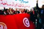 له فروع في تونس: بنك قطر الوطني QNB يعلن عن أرباحه وبياناته المالية