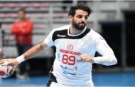 كأس إفريقيا لكرة اليد : تونس تواجه المغرب اليوم في الدور الثاني