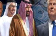 """الإمارات تعلن دعمها خطة """"صفقة القرن"""" المزعومة.. والرياض """"تقدّر"""" جهود ترامب !!"""