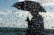 حالة الطقس ليوم السبت 19 سبتمبر 2020..