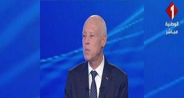 قيس سعيّد يكشف موقفه بخصوص فرضيّة حلّ البرلمان والدعوة إلى انتخابات مبكّرة