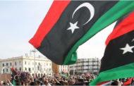 الحكومة الليبية تطالب بدعوة تونس وقطر لمؤتمر برلين