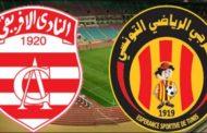 توقيت مباراة الدربي بين الترجي الرياضي و النادي الإفريقي