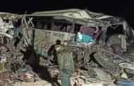اصطدام حافلتين في الجزائر يخلف 12 قتيلا وإصابة 46 آخرون