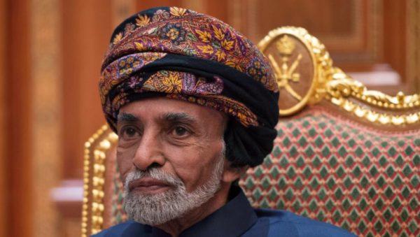 عمان: وفاة السلطان قابوس ومجلس العائلة يُعين هيثم بن طارق خليفة له