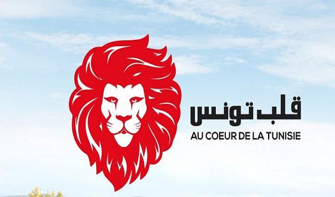 النائب رفيق عمارة: قلب تونس جاهز لسيناريو