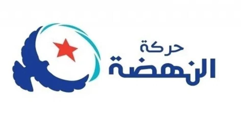 النهضة تكشف عن مرشحيها لرئاسة الحكومة