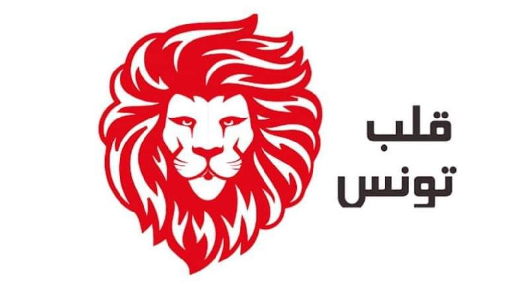 قلب تونس يكشف عن مرشحيه لرئاسة الحكومة