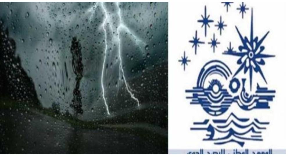 """عاصفة """"غلوريا"""" تقترب من تونس... الرصد الجوي يوضح.."""