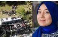 فاجعة عمدون: تضارب في تصريحات السلطات وأهالي ضحايا