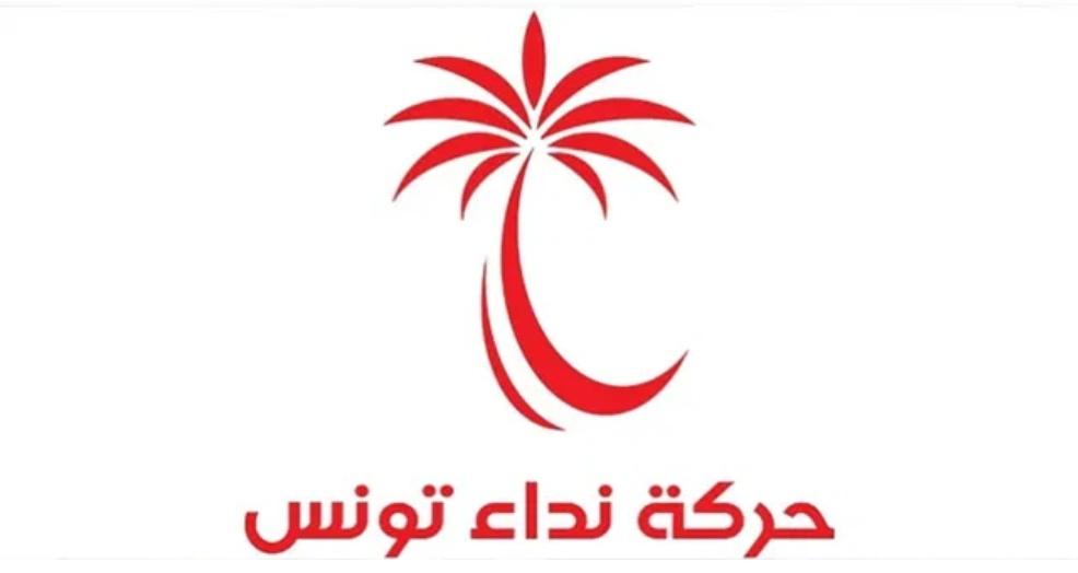 الإعلان عن موعد انعقاد المؤتمر الإستثنائي التوحيدي لنداء تونس