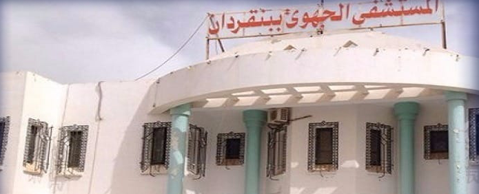 المستشفى الجهوي ببن قردان يعلن حالة الطوارئ..