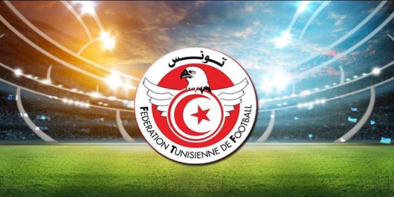لأول مرة : المرتبة 15 عالميا للبطولة التونسية