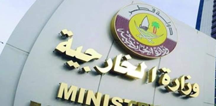قطر تدعم دعوة تركيا وروسيا إلى وقف لإطلاق النار في ليبيا