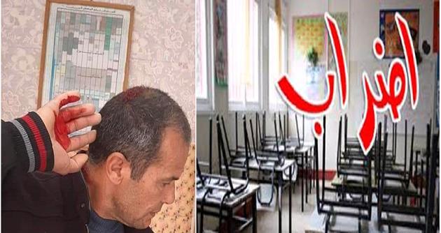 قفصة/ إضراب عامّ جهويّ لقطاع التعليم الأساسيّ إثر الاعتداء على مدير مدرسة