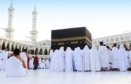 وزارة الشؤون الدينية تنفي التخفيض في تسعيرة الحج الى النصف