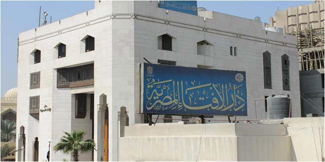دار الإفتاء المصرية: المتوفّى بمرض السرطان شهيد