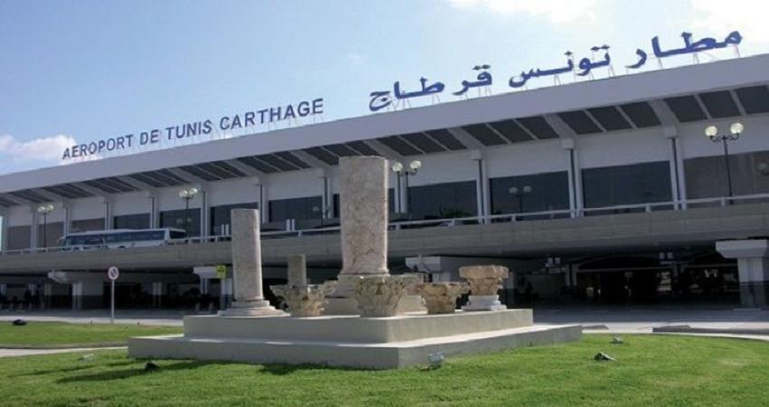 مطار قرطاج: ارتفاع عدد الإصابات بكورونا إلى عشرة أعوان