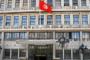 اليوم :مكتب مجلس نواب الشعب يجتمع ويقرر موعد عقد الجلسة العامة لمنح الثقة لحكومة الياس الفخفاخ