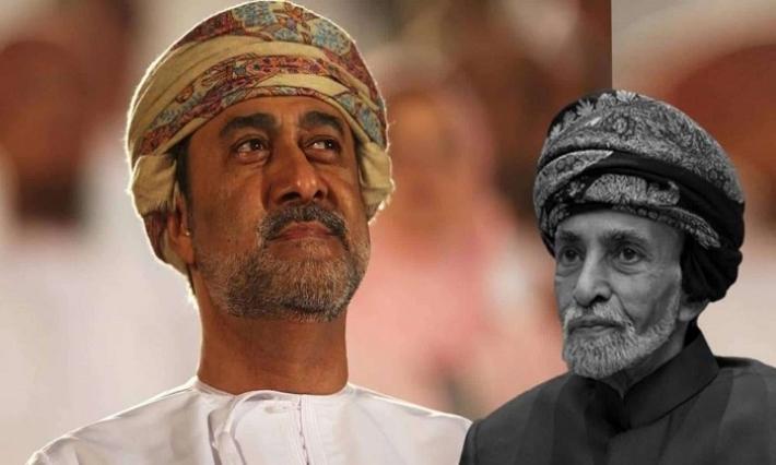 السلطان العماني الجديد يحذف