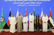 قطر تتهم السعودية بعرقلة اجتماع مجلس التعاون الخليحي بشأن كورونا.. وتصدر هذا البيان