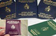 دعوى قضائية ضد منح النواب جواز سفر دبلوماسي